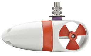 推进器和引擎控制