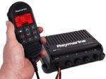 船用无线电设备 / 固定式 / VHF / DSC动态稳定定位系统