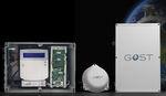 监控跟踪系统 / 用于游艇 / GSM / GPRS