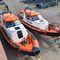 专业救生船WAVERIDER 1060 GRPGEMINI