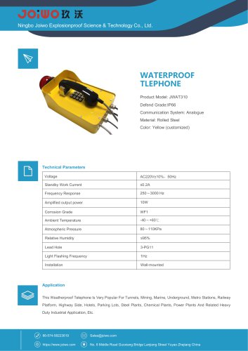 waterproof telephone with light