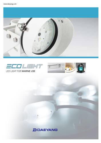 v.007 LED